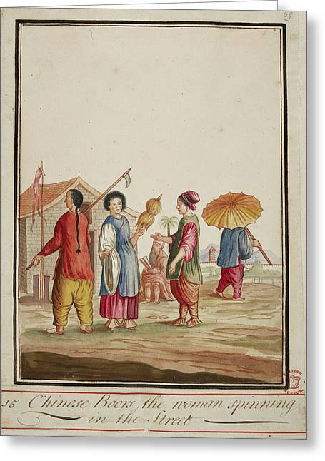 A Chinese Woman Holding A Spindle Greeting Card by British Library