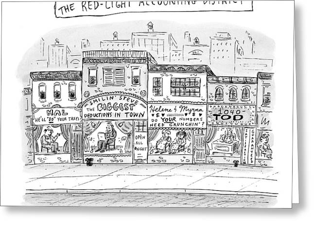 A City Block Is Full Of Buildings With Glass Greeting Card by Roz Chast