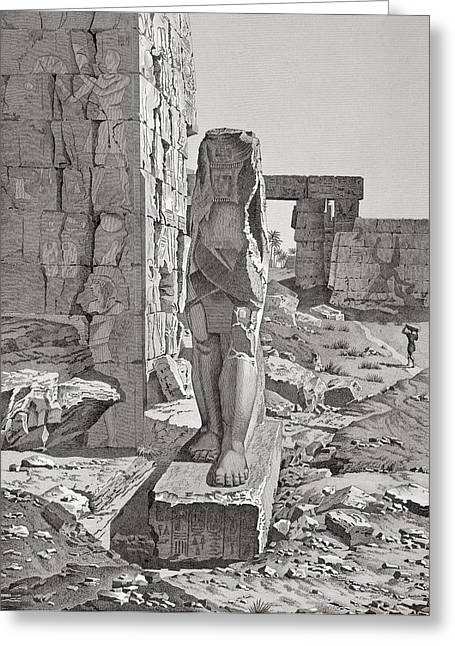 Ancient Ruins Drawings Greeting Cards - A Colossus At The Entrance Greeting Card by .