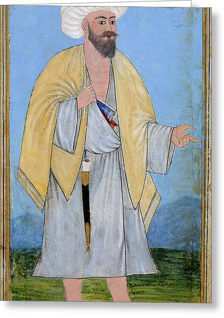 A Dervish Greeting Card by British Library
