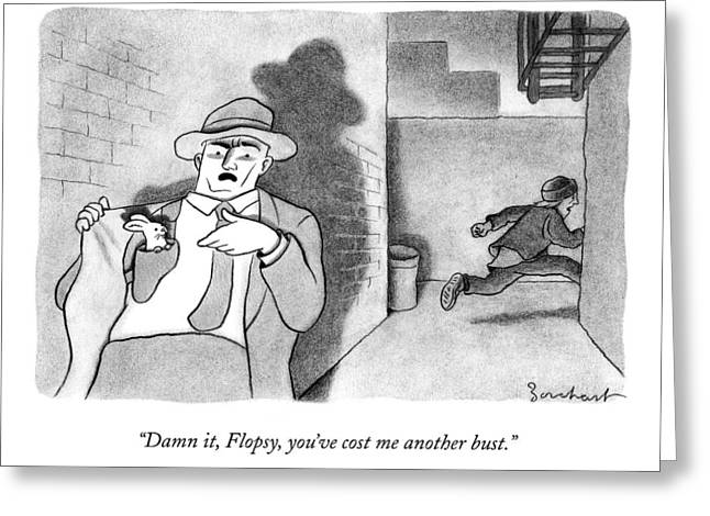 A Detective Opens His Jacket Pocket To Find Greeting Card by David Borchart