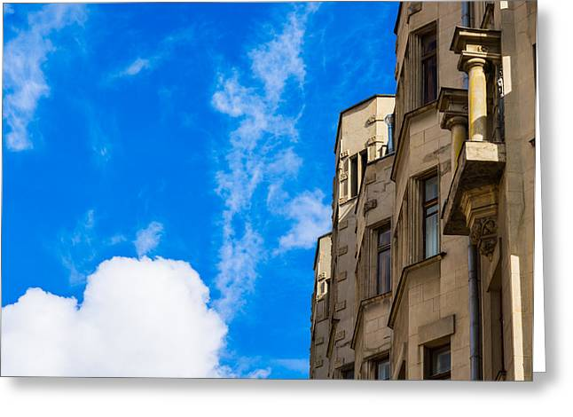 Center City Greeting Cards - A House With A View - Featured 3 Greeting Card by Alexander Senin