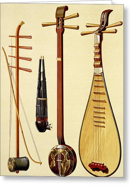 Lute Drawings Greeting Cards - A Huqin And Bow, A Sheng, A Sanxian Greeting Card by Alfred James Hipkins
