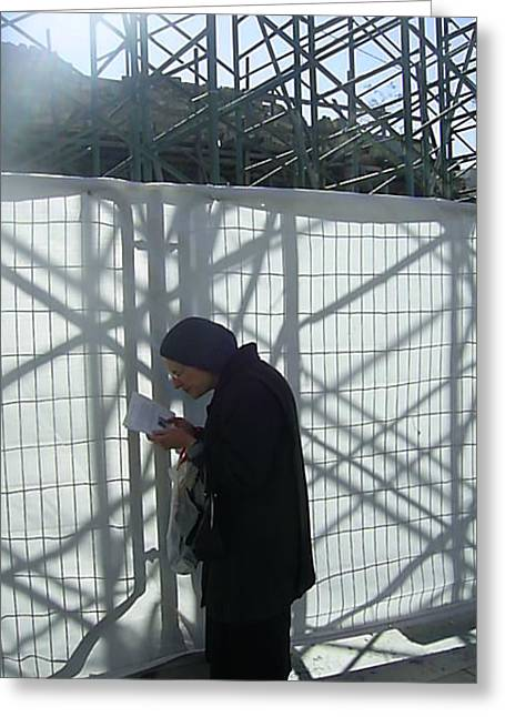 At Work Greeting Cards - A  Jewish Woman Praying at the Wailing Wall Greeting Card by Esther Newman-Cohen