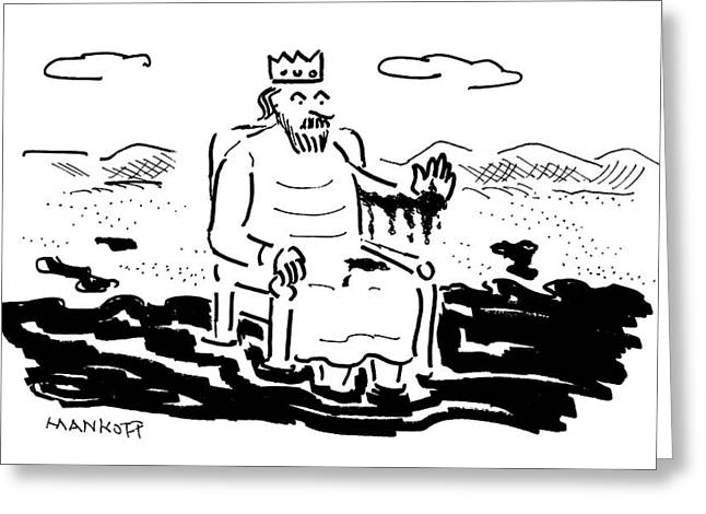 A King Sits In A Pool Of Oil Greeting Card by Robert Mankoff