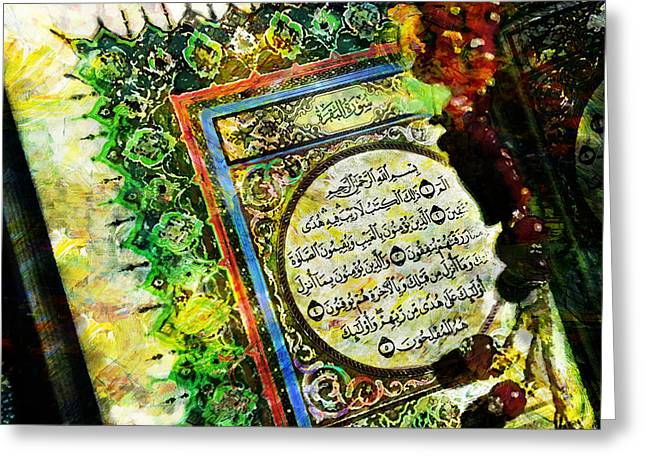 Saudia Paintings Greeting Cards - A page from Quran Greeting Card by Catf