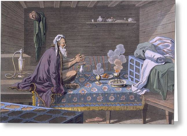 Persian Illustration Greeting Cards - A Persian Doing His Morning Prayers Greeting Card by E. Karnejeff