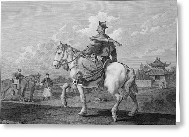 A Quan Or Mandarin Bearing A Letter Greeting Card by William Alexander