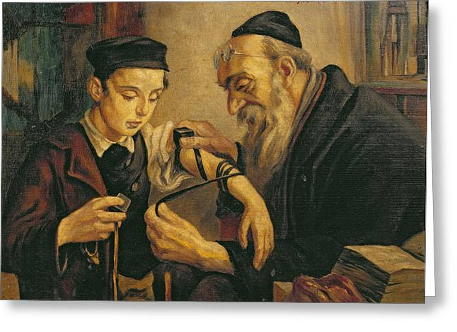 Prepared Greeting Cards - A Rabbi Tying The Phylacteries Greeting Card by Jewish School