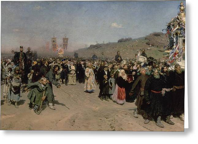 Russian Orthodox Greeting Cards - A Religious Procession In The Province Of Kursk, 1880-83 Oil On Canvas Greeting Card by Ilya Efimovich Repin