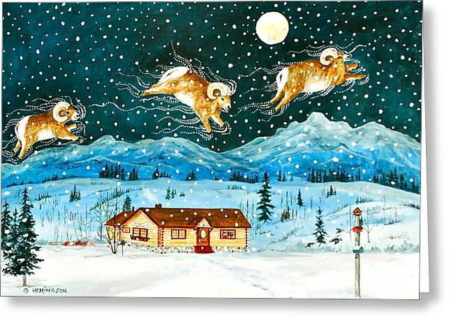 Canmore Artist Greeting Cards - A Rocky Mountain Dream                             Greeting Card by Virginia Ann Hemingson