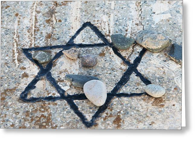 Differential Focus Greeting Cards - A Star Of David Etched And Painted Greeting Card by Keith Levit
