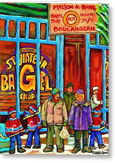 Montreal Bagels Greeting Cards - A Stroll After The Hockey Game St Viateur Bagel Montreal Winter Street Carole Spandau Greeting Card by Carole Spandau