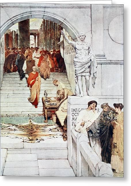 Tiger Skin Rug Greeting Cards - A Visit Of Agrippa To Augustus Greeting Card by Sir Lawrence Alma-Tadema