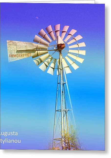 Turquois Greeting Cards - Famagusta Windmill Greeting Card by Augusta Stylianou