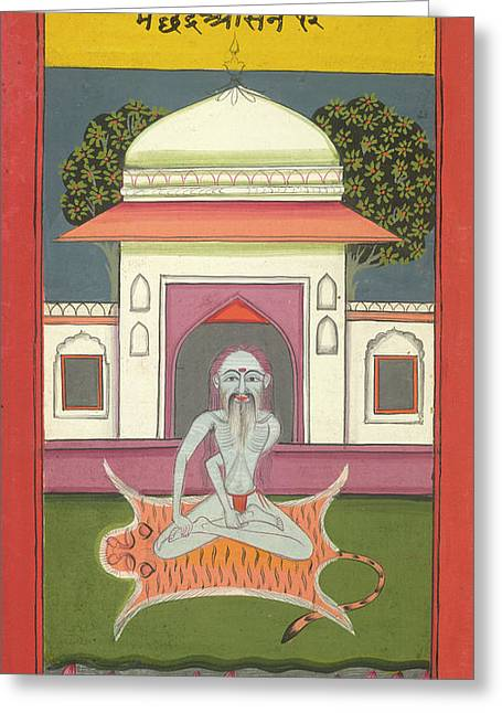 A Yogi In Machendra Asana - Hata Yoga Greeting Card by British Library