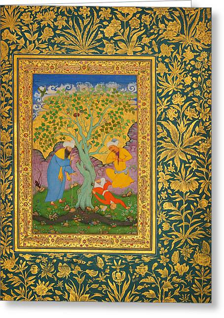 Jihad Greeting Cards - A Youth Fallen From a Tree Greeting Card by Celestial Images