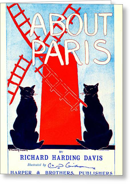 Paris Black Cats Greeting Cards - About Paris Advertisement 1895 Greeting Card by Padre Art