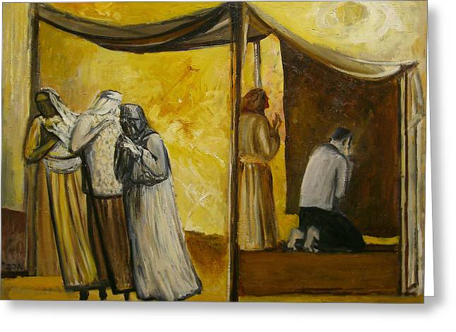 Tent Greeting Cards - Abraham Praying Greeting Card by Richard Mcbee