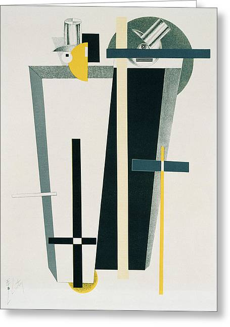 De Stijl Greeting Cards - Abstract Composition In Grey, Yellow Greeting Card by Eliezer Markowich Lissitzky