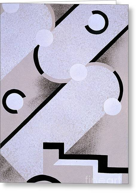 Modern Drawings Greeting Cards - Abstract design from Nouvelles Compositions Decoratives Greeting Card by Serge Gladky