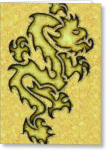 Fantasy Creature Digital Greeting Cards - Abstract Dragon Fantasy Greeting Card by David G Paul