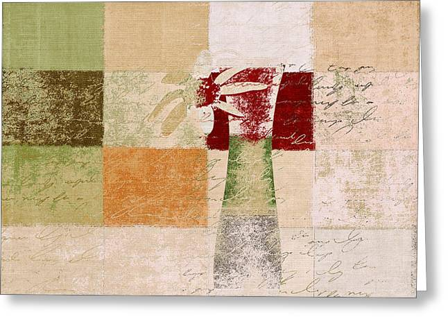 Beige Abstract Greeting Cards - Abstract Floral - h11v3t9b Greeting Card by Variance Collections
