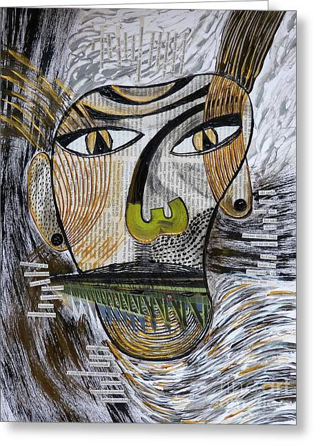 False Expressions Greeting Cards - Abstract head - Barbarism IV. Greeting Card by Szilvia Ponyiczki