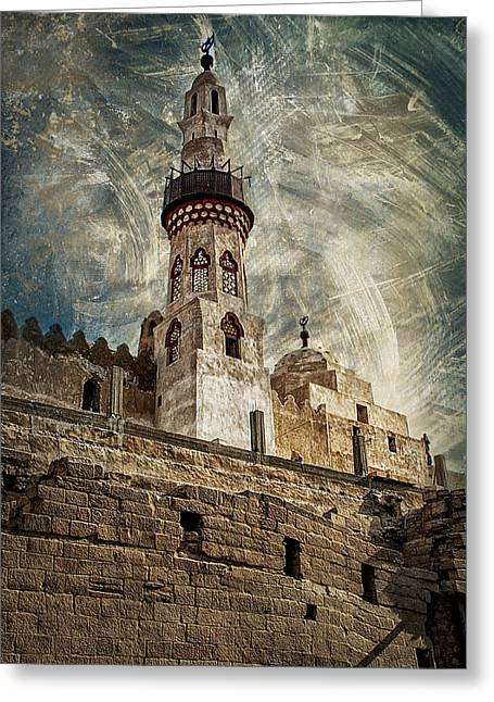 Old Stone Greeting Cards - Abu Haggag Mosque Greeting Card by Erik Brede