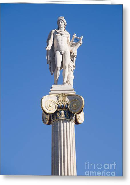 Greek Sculpture Greeting Cards - Academy of Athens Greeting Card by Ilan Rosen