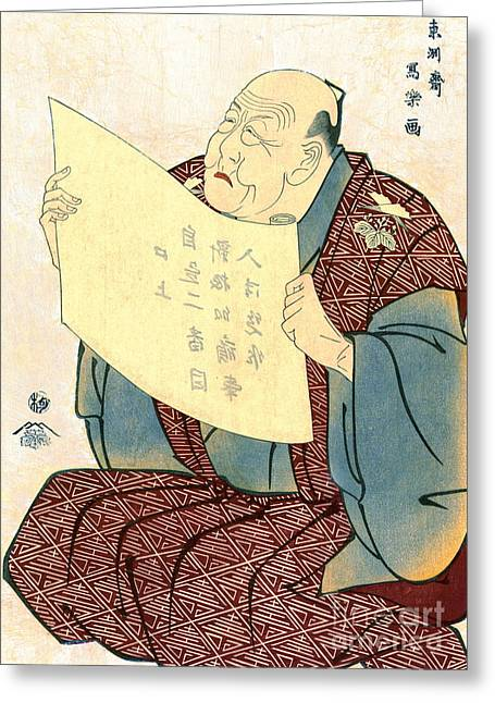 Announcer Greeting Cards - Actor Shinozuka Uraeimon 1794 Greeting Card by Padre Art