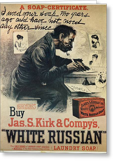 Ad White Russian Soap Greeting Card by Granger