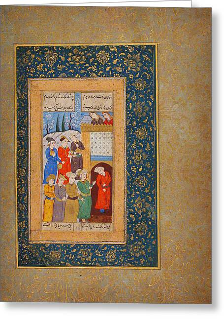 Jihad Greeting Cards - Adam and Four Prophets Greeting Card by Celestial Images