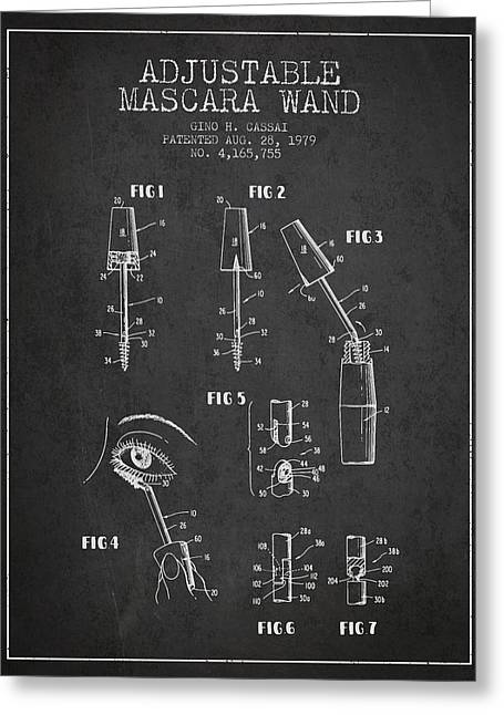 Mascara Greeting Cards - Adjustable Mascara Wand patent from 1979 - Charcoal Greeting Card by Aged Pixel