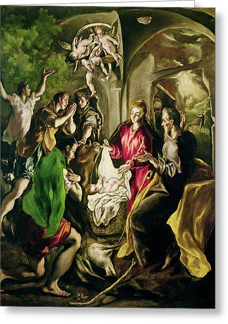 Abstract Digital Paintings Greeting Cards - Adoration of the Shepherds Greeting Card by Celestial Images