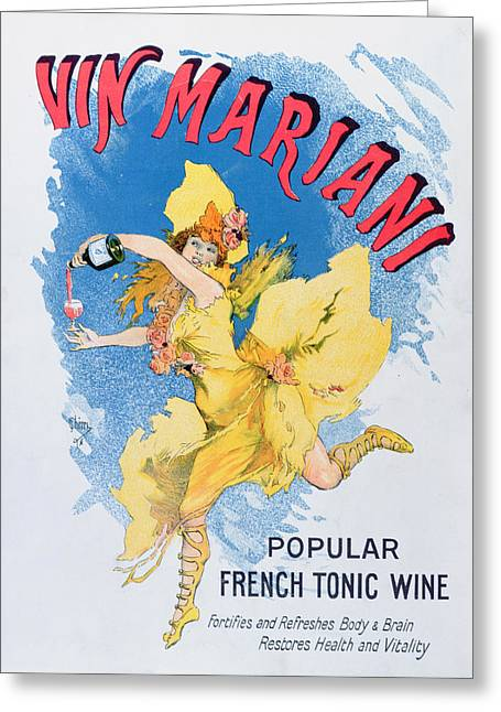 Billboard Greeting Cards - Advertisement for Vin Mariani from Theatre Magazine Greeting Card by English School