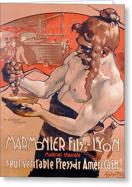 Advertise Greeting Cards - Advertisemet for Marmonier Fils Lyon Greeting Card by Adolfo Hohenstein