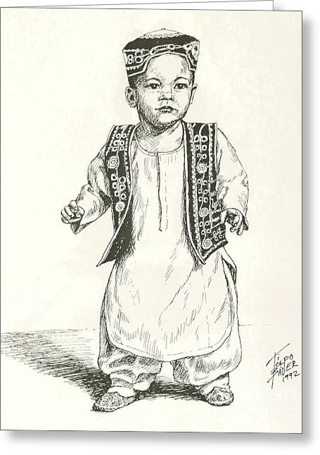 Pen And Ink Framed Prints Greeting Cards - Afghan Boy Greeting Card by Art By - Ti   Tolpo Bader