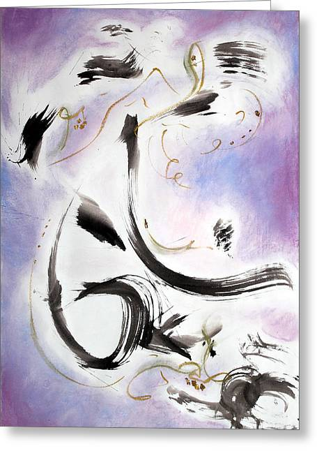 Abstract Expressionist Greeting Cards - Aftermath Greeting Card by Asha Carolyn Young