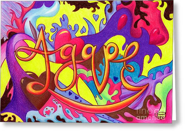 AGAPE Greeting Card by Nancy Cupp