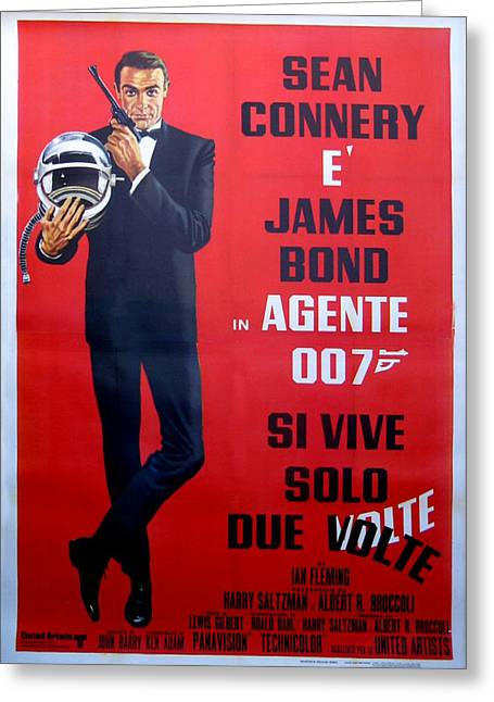 1960s Movies Greeting Cards - Agente 007 Si Vive Solo Due Volte Greeting Card by Nomad Art And  Design