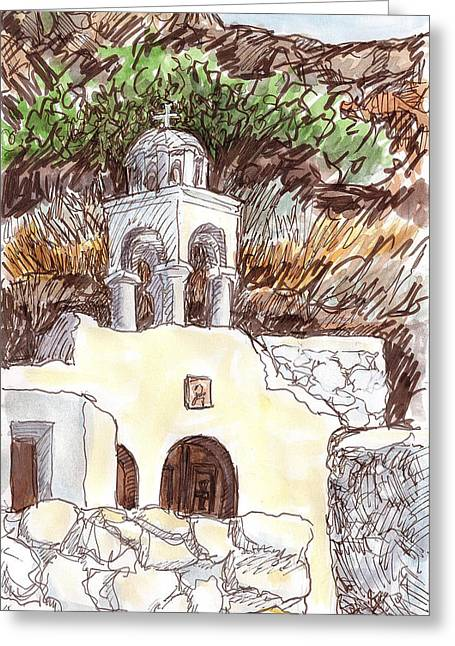 Orthodox Drawings Greeting Cards - Aghio Katholiki Greeting Card by Sharon McNeil