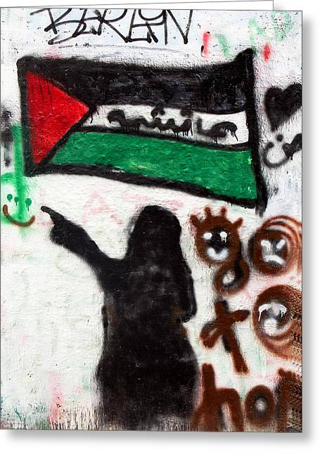 Holy Land Drawings Greeting Cards - Aisha Greeting Card by Munir Alawi
