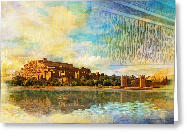 Essaouira Greeting Cards - Ait Benhaddou  Greeting Card by Catf