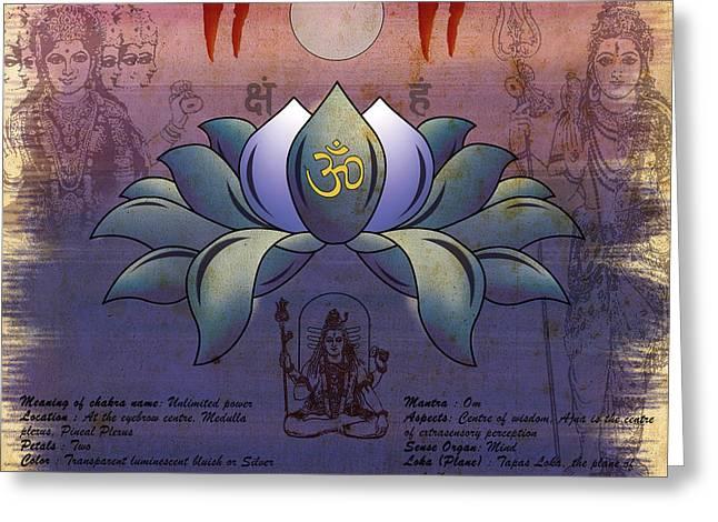 Ajna Greeting Cards - Ajna Chakra Greeting Card by Satyakam Sharma