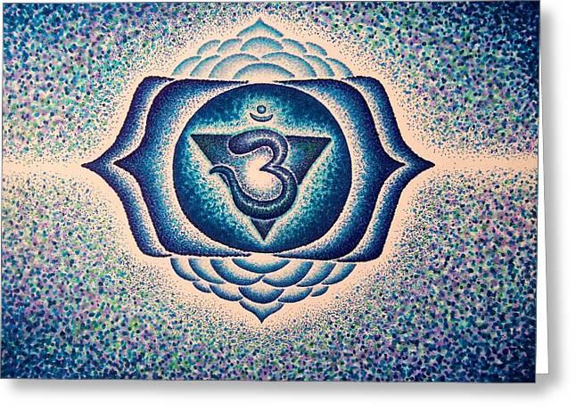 Ajna Greeting Cards - Ajna Third eye chakra  Greeting Card by Andrew Zeutzius