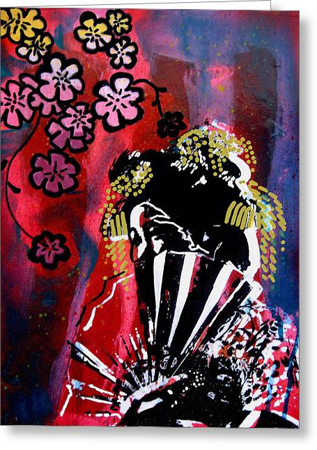 Cherry Blossoms Mixed Media Greeting Cards - Akane Greeting Card by dreXeL