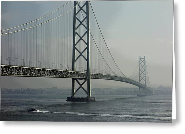 Akashi Kaikyo Bridge Posterization Greeting Card by Daniel Hagerman