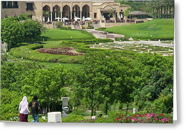 Al Azhar Park, Cairo, Egypt, North Greeting Card by Nico Tondini