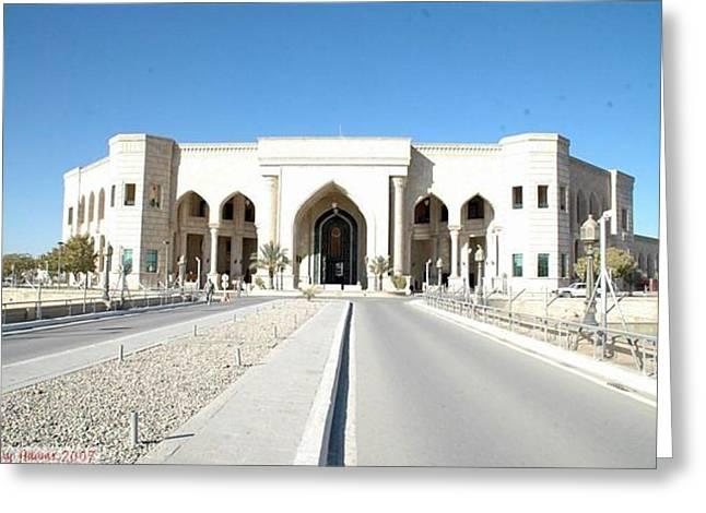 Baghdad Greeting Cards - Al Faw Palace Greeting Card by Sharla Fossen